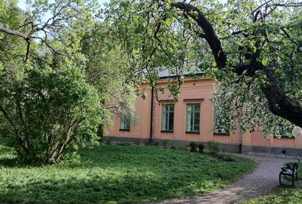 Ett annat hus